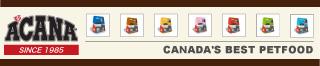 ACANA カナダのベストペットフード